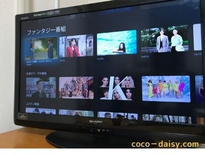 Chromecast with Google TV5